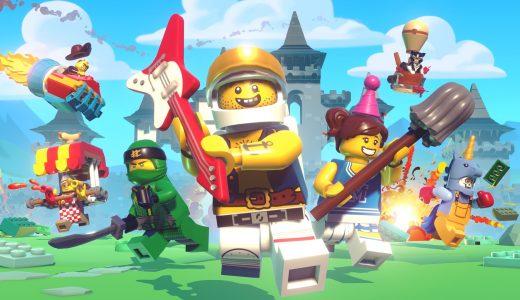 LEGO Brawls攻略情報・雑談掲示板